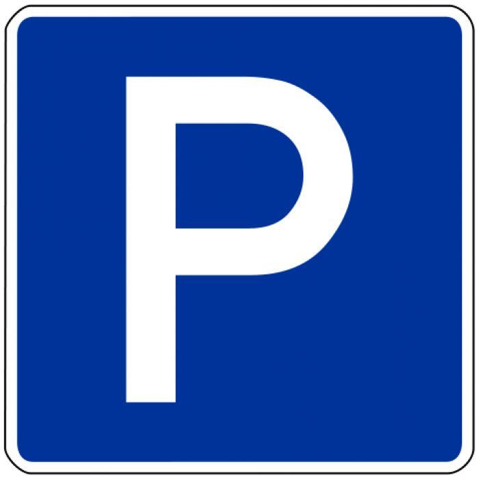 Парковка для инвалидов- дорожный знак