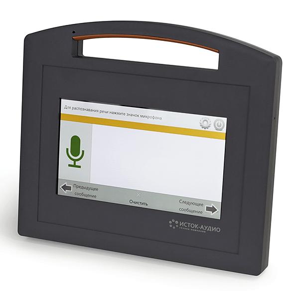 Коммуникационная панель Исток Синхро для инвалидов
